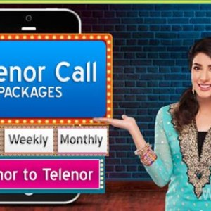 Telenor djuice Weekly Internet All In One Plus Offer|150 Minutes and 3.5 GB for Rs.190