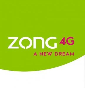 Zong Weekly SMS Bundle|1500 SMS and 200 MB for Rs.26.40