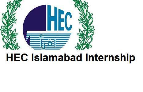, Higher Education Commission Internship 2019 for Fresh Graduates| Complete Details