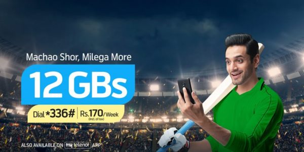 Telenor Weekly Ultra Offer, Telenor Weekly Ultra Offer for Cricket World Cup 2019| 12GBs of Data