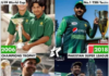 ICC ODI Ranking, Pakistan Cricket Team Move To 5th Spot| ICC ODI Ranking 2018
