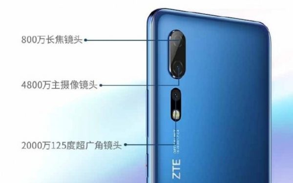 Axon 10 Pro 5G, ZTE would Launch Latest Axon 10 Pro 5G on August 5, 2019