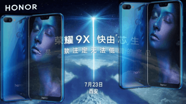 Honor 9X, The Latest Honor 9X is Schedule to Unveil on July 23, 2019