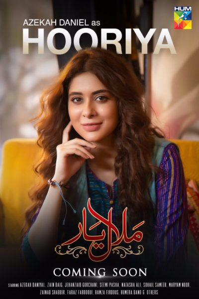 Malal-e-Yaar, Upcoming Pakistani Drama Serial Malal-e-Yaar| Coming Soon on Hum TV