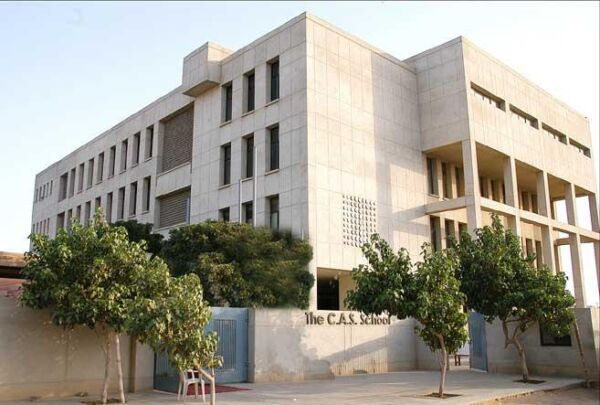 Karachi Best Schools, Top 10 Best Schools In Karachi – Choose Best School For Your Child