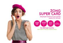 Zong Super Card Details