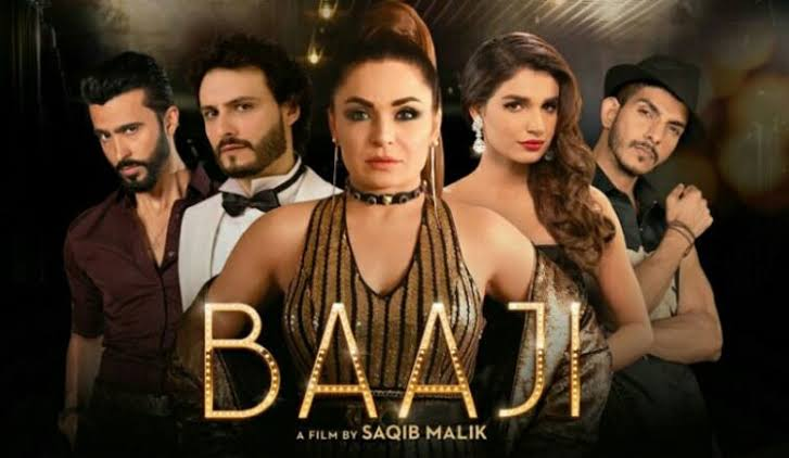 Pakistani Film Baaji to be screened in Vancouver International South Asian Film Festival