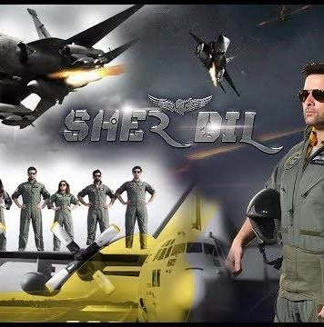 Pakistani Film Sherdil