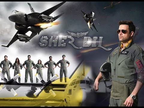 Pakistani Film Sherdil is getting a Sequel| Tribute to Pakistan Air Force