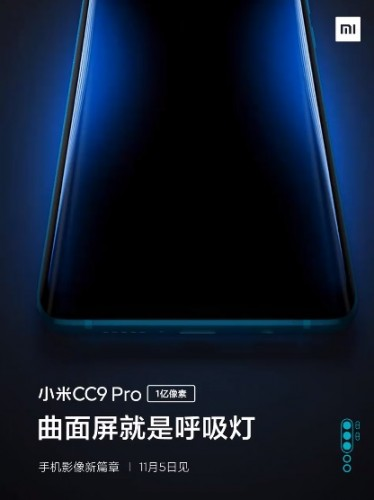 Key Specs of Upcoming Xiaomi Mi CC9 Pro Smartphone