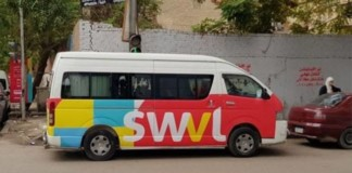 Swvl Plans To Invest In Pakistan