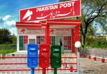 Pakistan Post Announces Debit Card