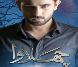 This picture is about new upcoming drama Chalawa