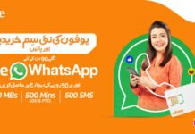 ufone new sim offer